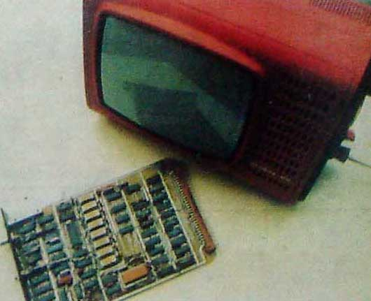 Модуль телевизионного адаптера